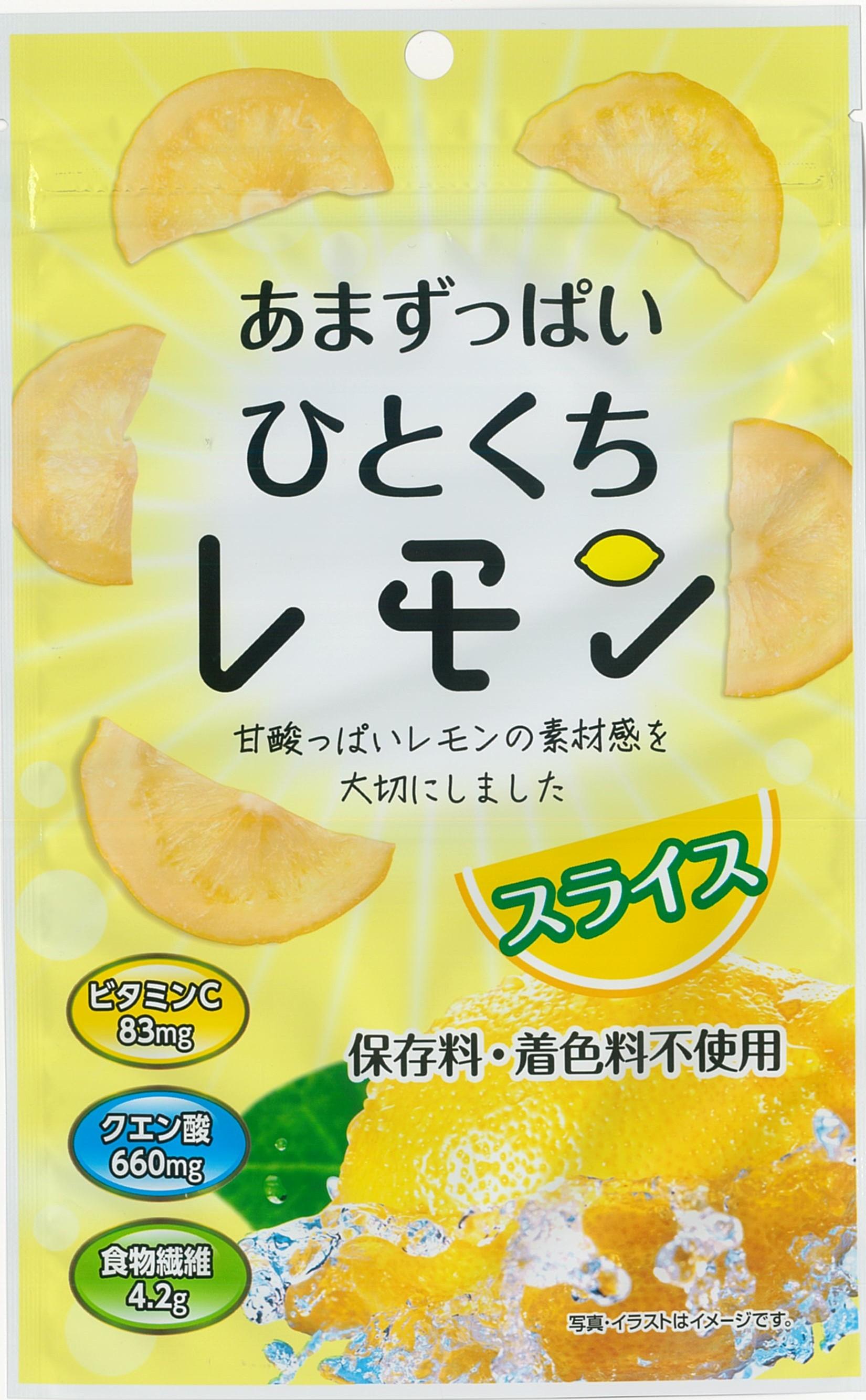 あまずっぱいひとくちレモン 60g