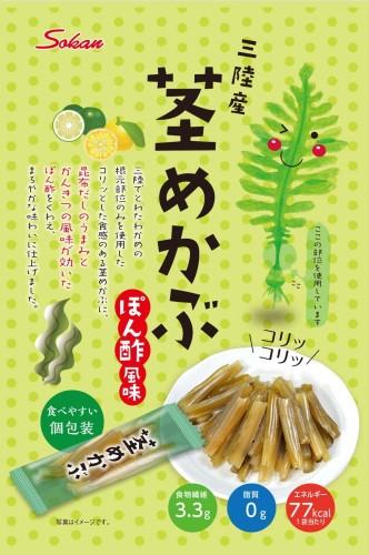 三陸産茎めかぶぽん酢風味