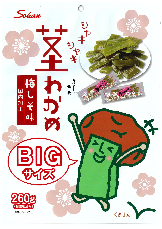 茎わかめ梅しそ味BIGサイズ