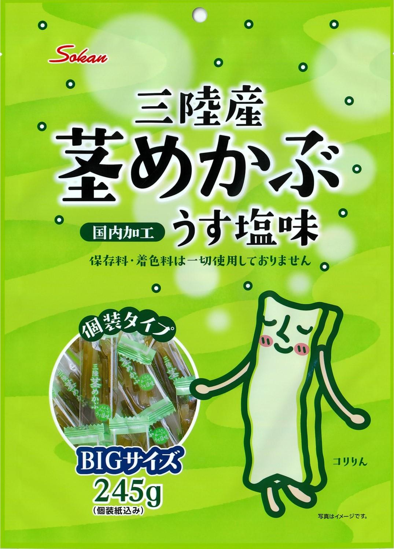 三陸産茎めかぶうす塩味BIGサイズ